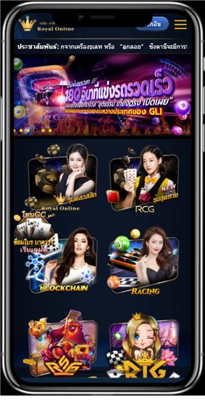 ทางเข้าgclub mobile